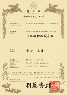 img-patent-1